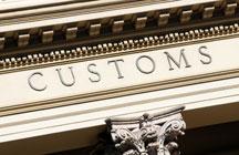 customs bldg