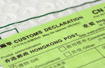 customs form green